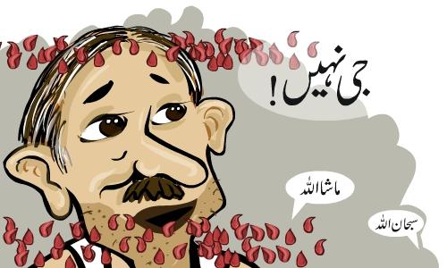 Aatta aur Cheeni (Flour and Sugar) crisis in Pakistan – Must watch Funny Animation