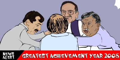 Greatest Achievement of Pakistani Government for Year 2008