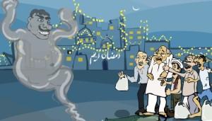 Funny Ramadan Animation - only in Pakistan, Shaitan band, Jin azzad