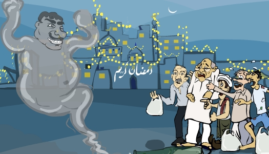 Funny Ramadan Animation – only in Pakistan, Shaitan band, Jin azzad